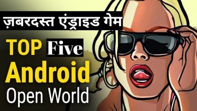 Top 5 New Offline Android Games