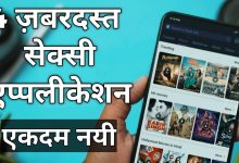 Top 4 Powerful Android Apps